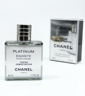 Мини-тестеры 50ml Chanel Egoiste Platinum (NEW)