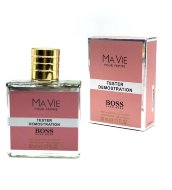 Мини-тестеры 50ml Hugo Boss Boss Ma Vie (NEW)