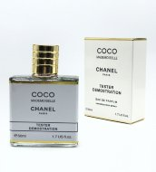 Мини-тестеры 50ml Chanel Coco Mademoiselle (NEW)