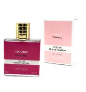 Мини-тестеры 50ml Chanel Chance Eau Tendre (NEW)