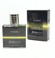 Мини-тестеры 50ml Hugo Boss Baldessarini Ambre (NEW)