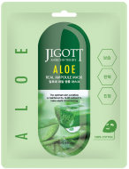 JIGOTT Тканевая маска для лица АЛОЭ ALOE Real Ampoule Mask, 27 мл