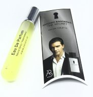 Мини-парфюм 20ml Antonio Banderas The Secret Man